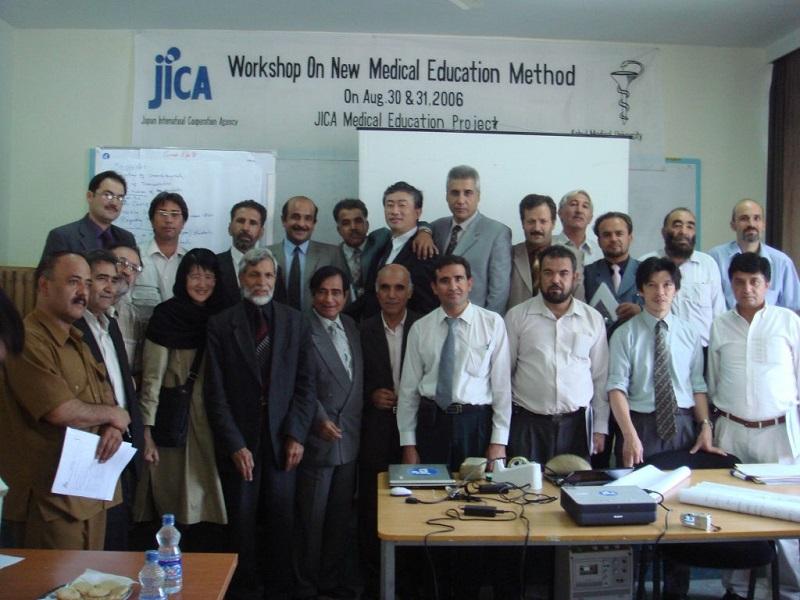独立行政法人国際協力機構(JICA)のアフガニスタン医学教育プロジェクト。